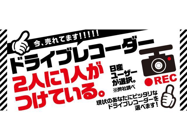 X 660 X 純正メモリーナビ・アラウンドモニター(40枚目)