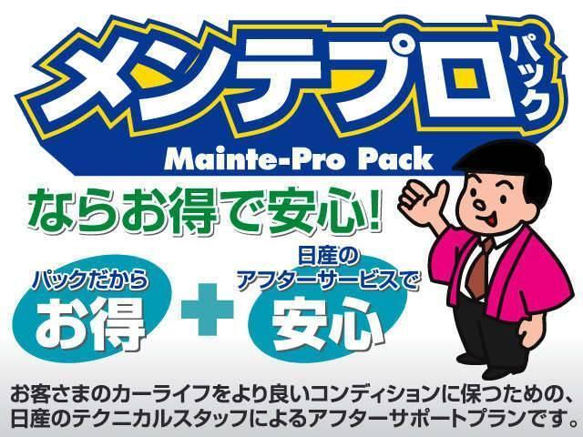 X 660 X 純正メモリーナビ・アラウンドモニター(44枚目)
