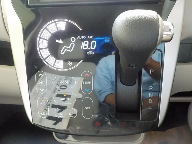 「日産」「デイズ」「コンパクトカー」「福岡県」の中古車10