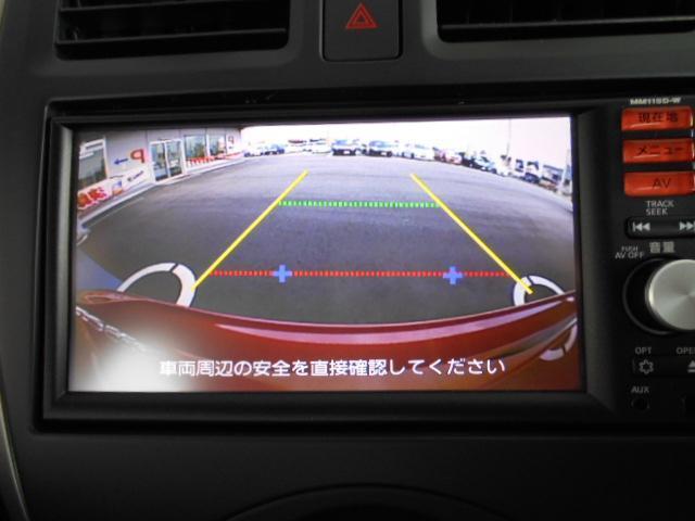 「日産」「マーチ」「コンパクトカー」「福岡県」の中古車11