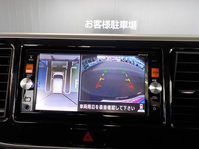 「日産」「デイズルークス」「コンパクトカー」「福岡県」の中古車7