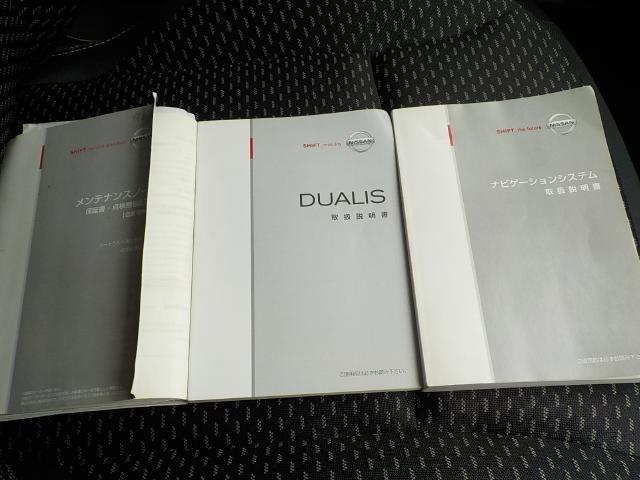 「日産」「デュアリス」「SUV・クロカン」「福岡県」の中古車19