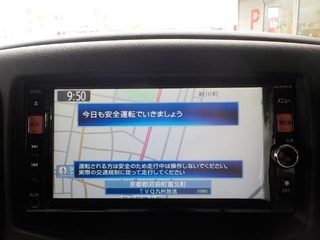 「日産」「キューブ」「ミニバン・ワンボックス」「福岡県」の中古車9