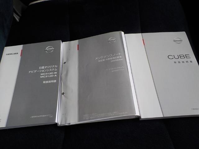 「日産」「キューブ」「ミニバン・ワンボックス」「福岡県」の中古車19
