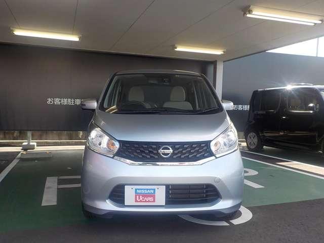 「日産」「デイズ」「コンパクトカー」「福岡県」の中古車2