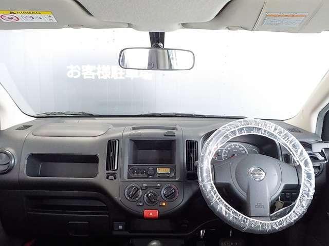 「日産」「NV150AD」「ステーションワゴン」「福岡県」の中古車4