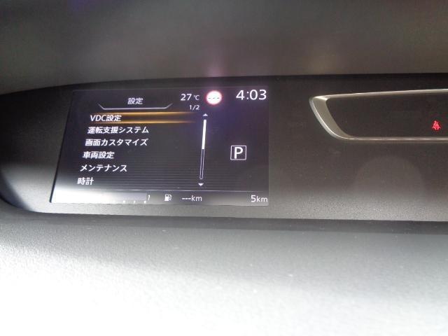 「日産」「セレナ」「ミニバン・ワンボックス」「福岡県」の中古車4