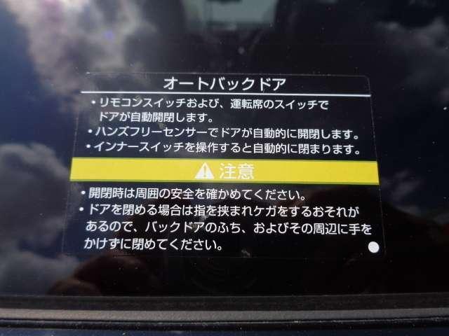 2.0 20Xi 2列車 登録未使用車(17枚目)