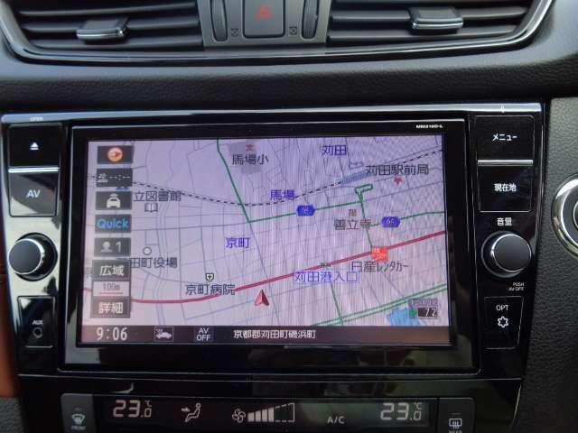 「日産」「エクストレイル」「SUV・クロカン」「福岡県」の中古車5