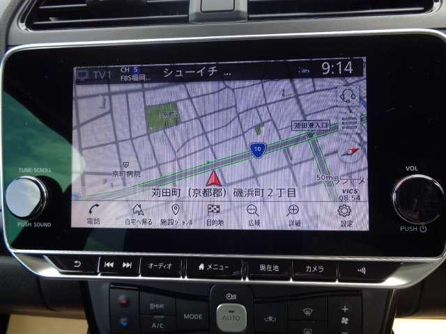 「日産」「リーフ」「コンパクトカー」「福岡県」の中古車5