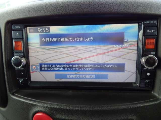 1.5 15G ワイド保証(5枚目)