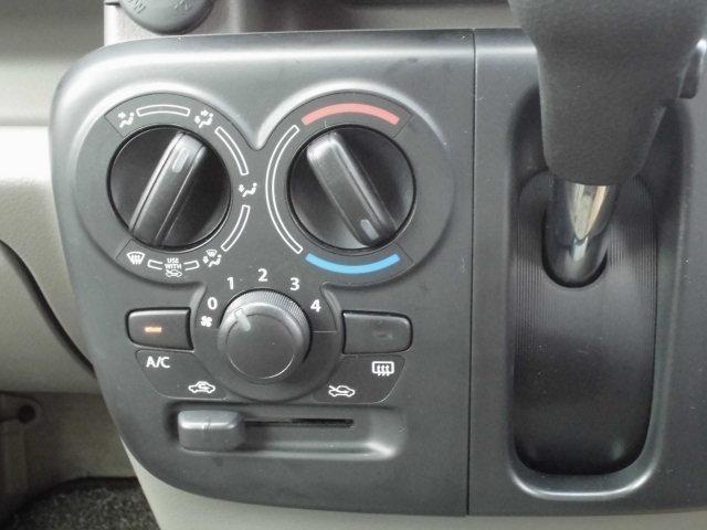 GX HR オーバーヘッドコンソール リヤセパレートシート(6枚目)