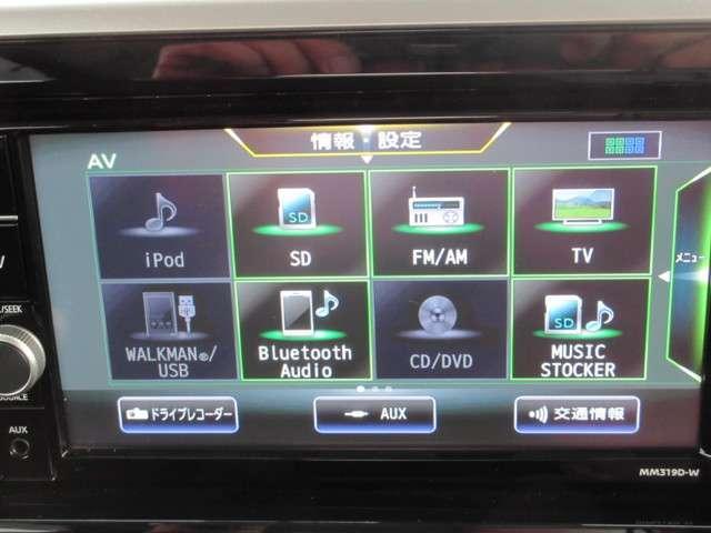 「日産」「デイズルークス」「コンパクトカー」「福岡県」の中古車6