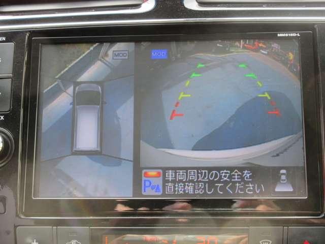 2.0 ハイウェイスター Vエアロモード+SafetyII S-HYBRID ・Mナビ・後席モニター(7枚目)