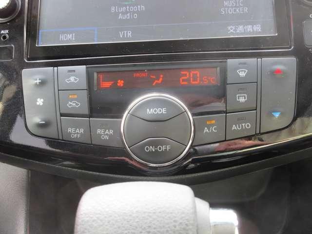 2.0 ハイウェイスター Vエアロモード+SafetyII S-HYBRID ・Mナビ・後席モニター(9枚目)