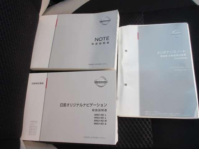 1.2 e-POWER X ドラレコ・LEDライト(13枚目)
