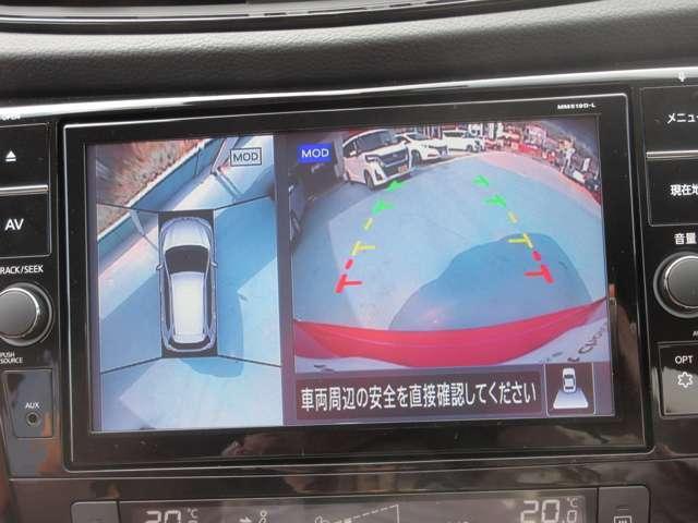2.0 20Xi 2列車 9インチナビ・ETC・AVM(7枚目)