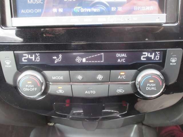 2.0 20X エマージェンシーブレーキパッケージ 2列車 4WD(8枚目)