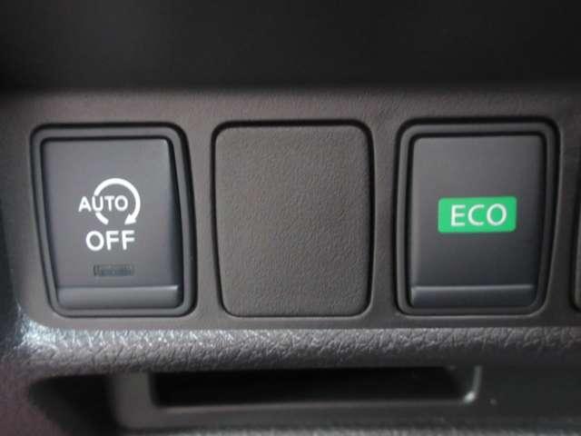 2.0 20X エマージェンシーブレーキパッケージ 2列車 4WD(11枚目)