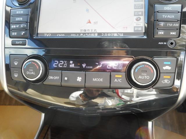 日産 ティアナ XL ナビAVMパッケージ ETC