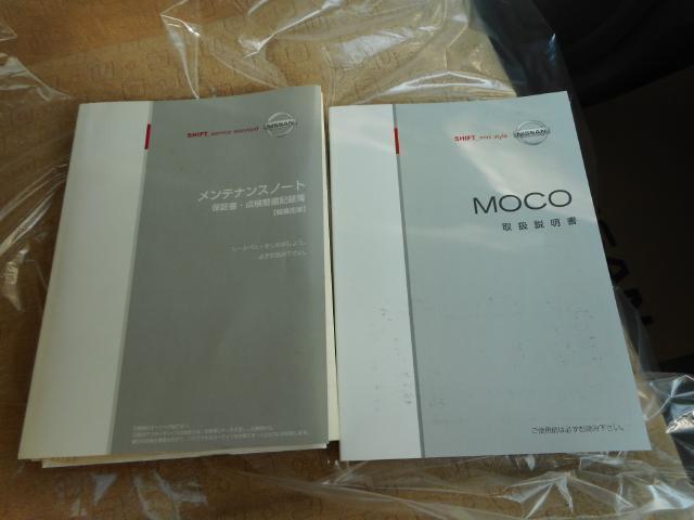 日産 モコ E インテリジェントキー