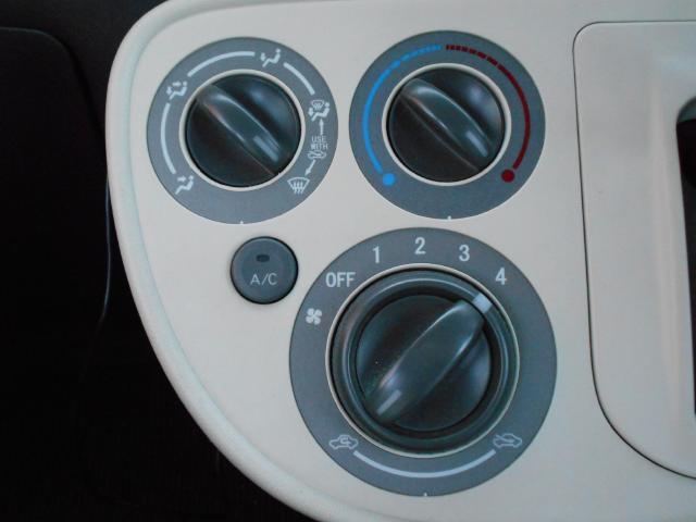 わかりやすいエアコン操作、ダイヤル表示もわかりやすいです。