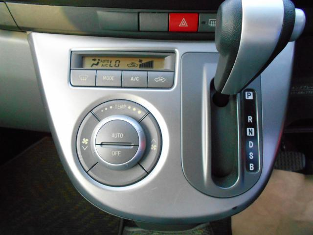 オートエアコンです!ボタンでの簡単な操作で室内を快適な温度にします。夏場・冬場でも快適なドライブができます!