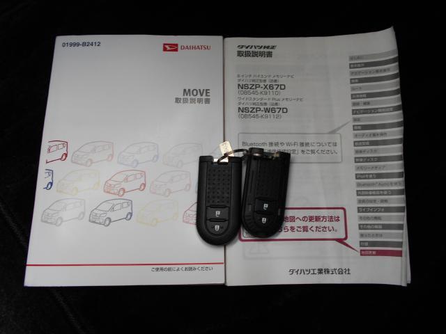 カスタム RS ハイパー SA2 ナビ&ドライブレコーダー付(18枚目)