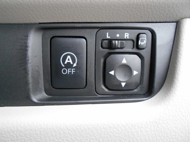 燃費をよくするアイドリングストップ付き♪さらにボタンひとつで左右のドアミラー開閉ができます♪