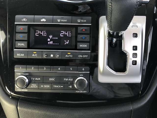 3.5 350ハイウェイスター プレミアム 4WD(17枚目)