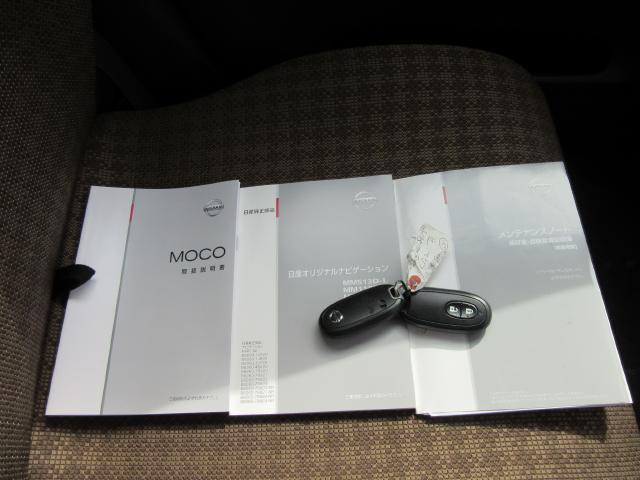 日産 モコ X ワンオーナー Mナビ フルセグ