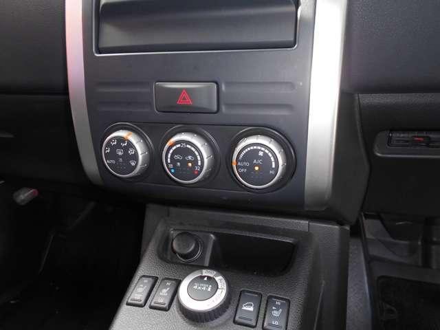 2.0 20Xtt 4WD メモリーナビ バックカメラ(10枚目)
