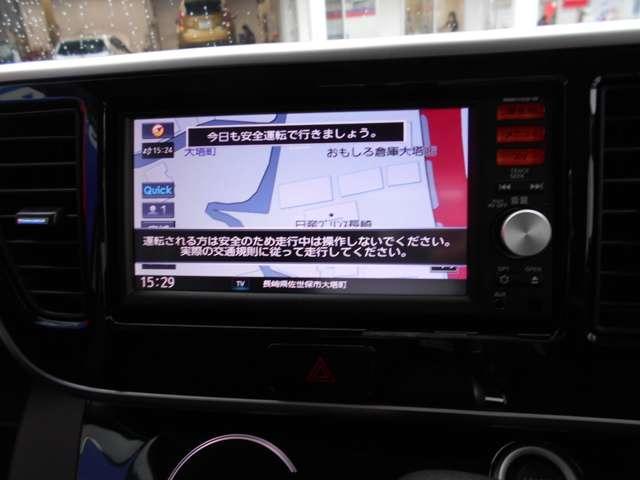 660 ハイウェイスターX 純正メモリーナビ(5枚目)