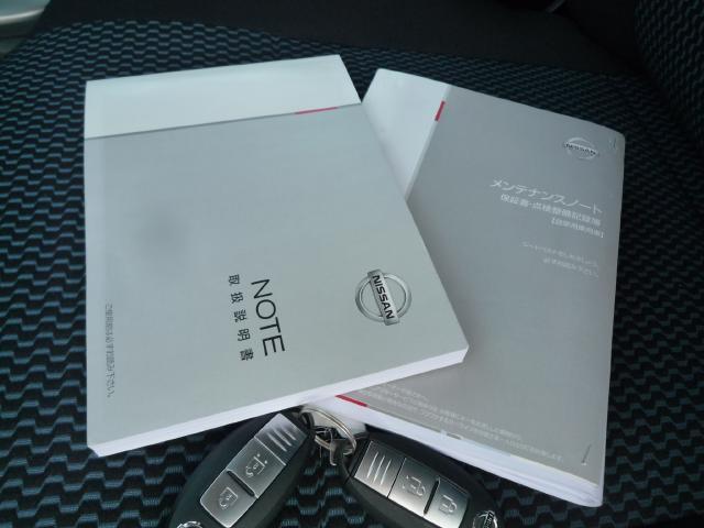 保証書、車体取説、スペアキーも付いています。