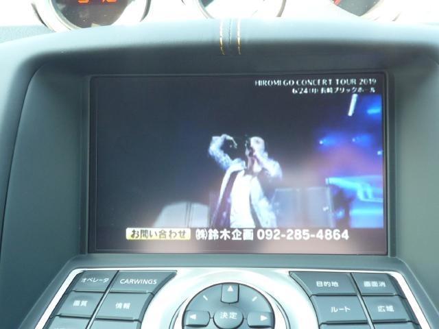ヘリテージ エディション ナビ HID Bカメラ(5枚目)