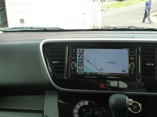 「日産」「デイズルークス」「コンパクトカー」「長崎県」の中古車5