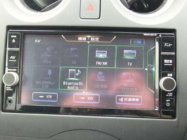 X  自動ブレーキ ナビ アラウンドビューモニター ETC(4枚目)
