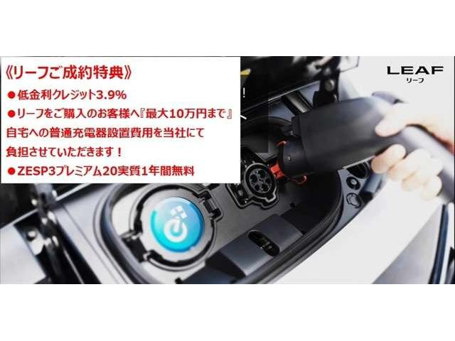 G プロパイロット 自動ブレーキ ナビ(7枚目)