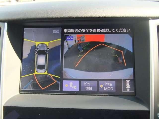 3.5 350GT ハイブリッド タイプSP クール エクスクルーシブ ナビ 全周囲カメラ(5枚目)