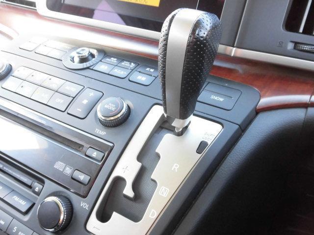 日産 エルグランド H/S プレミアム ナビエディション  ツインモニター