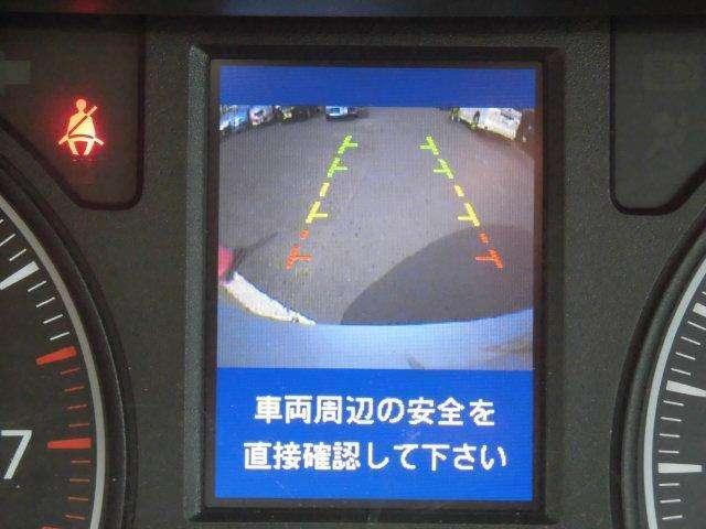 「日産」「NV350キャラバンバン」「その他」「東京都」の中古車8