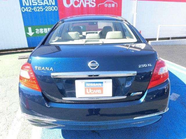 自動車保険もお客様にご満足頂いている日産カーライフ保険を取り扱っています。