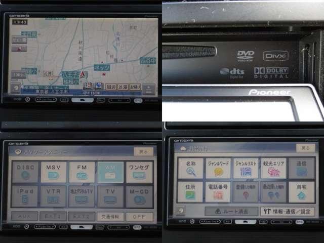 2.5 250XG 社外HDDナビ(10枚目)