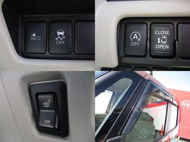 話題の被害軽減ブレーキ装備!もしもの時の安心感が違いますね!
