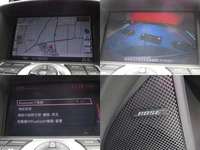 バージョンST RAYS19インチアルミホイール 純正HDDナビ ETC バックカメラ パドルシフト シートヒーター BOSE Bluetooth キセノンライト(10枚目)
