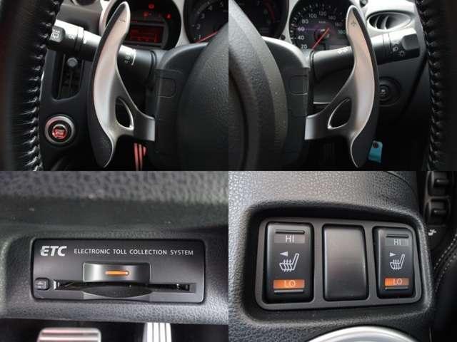 バージョンST RAYS19インチアルミホイール 純正HDDナビ ETC バックカメラ パドルシフト シートヒーター BOSE Bluetooth キセノンライト(16枚目)