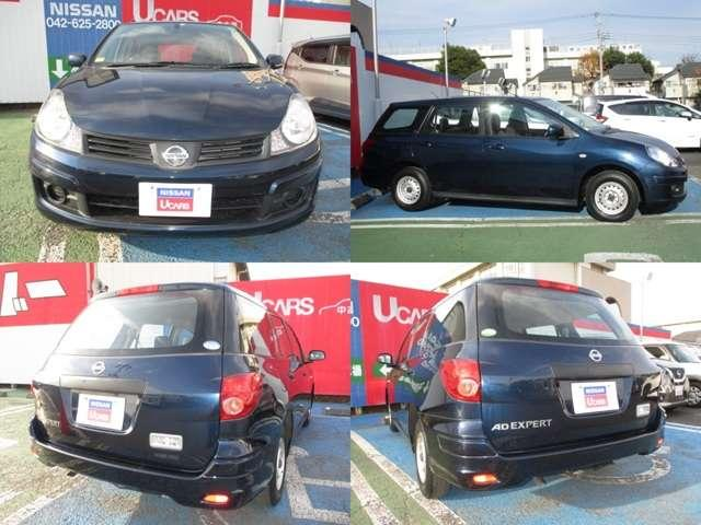 「日産」「AD-MAXバン」「ステーションワゴン」「東京都」の中古車9