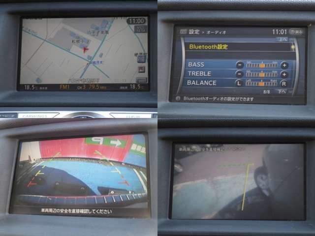 250XL 純正HDDナビ バック/サイドモニター キセノンライト ETC DVD再生 Bluetooth オートクルーズコントロール インテリキー(10枚目)