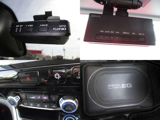 オーテック セーフティパッケージ 純正メモリーナビ プロパイロット 前後ドラレコ 被害軽減ブレーキ アラウンドビューモニター ブルーレイ再生 Bluetooth LEDヘッドライト アイドリングストップ スマートミラー(9枚目)
