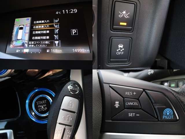 オーテック セーフティパッケージ 純正メモリーナビ プロパイロット 前後ドラレコ 被害軽減ブレーキ アラウンドビューモニター ブルーレイ再生 Bluetooth LEDヘッドライト アイドリングストップ スマートミラー(15枚目)